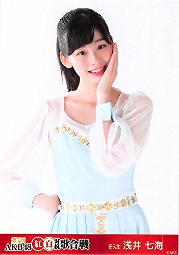 【浅井七海】 公式生写真 第7回AKB48紅白対抗歌合戦 ランダム A