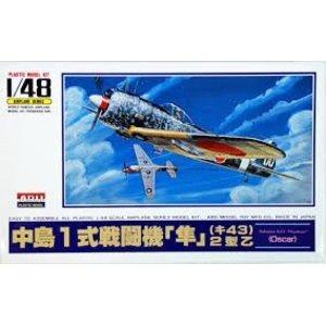 マイクロエース  1/48  2 隼 2型乙
