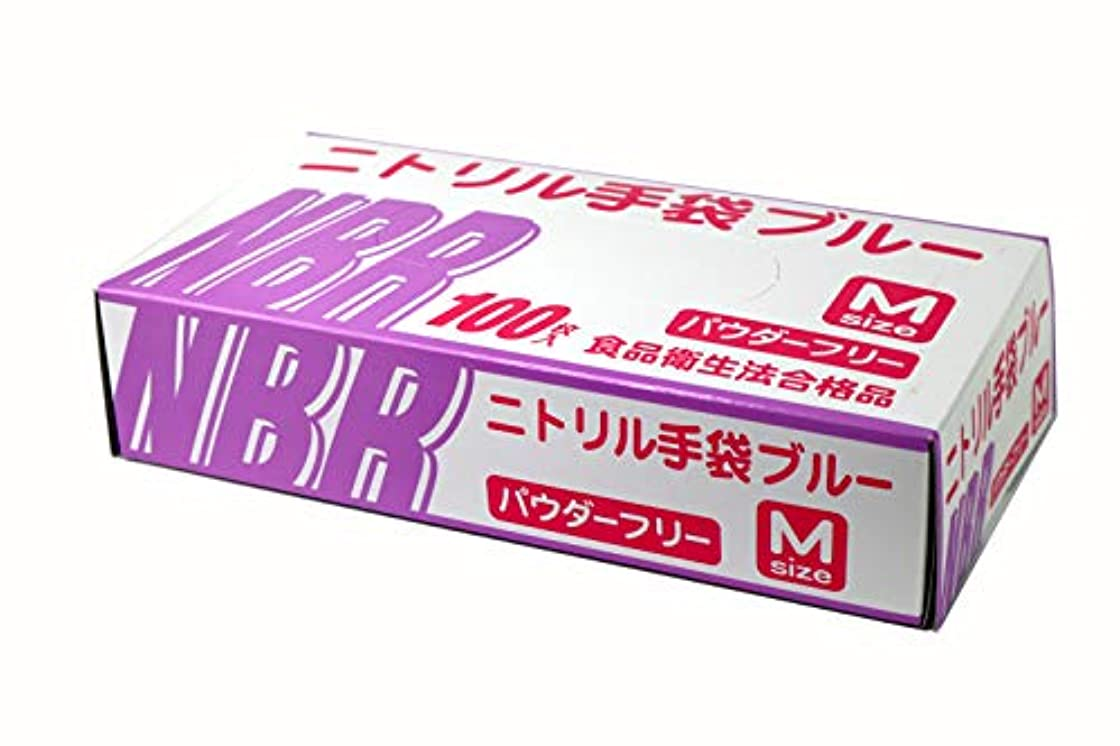 使い捨て手袋 ニトリルグローブ ブルー 食品衛生法合格品 粉なし(パウダーフリー) 100枚入 Mサイズ 超薄手 100531