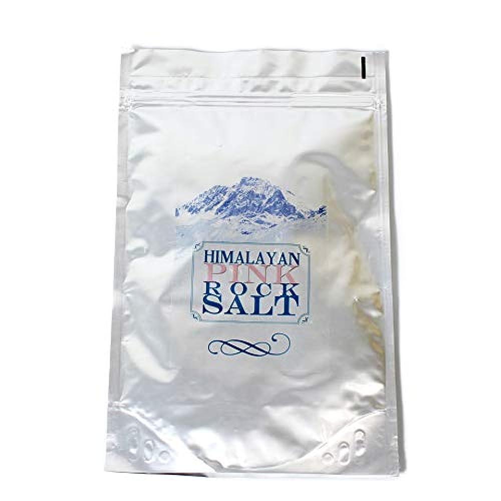 アーティファクト実質的苦味Himalayan Pink Rock Salt - 1Kg