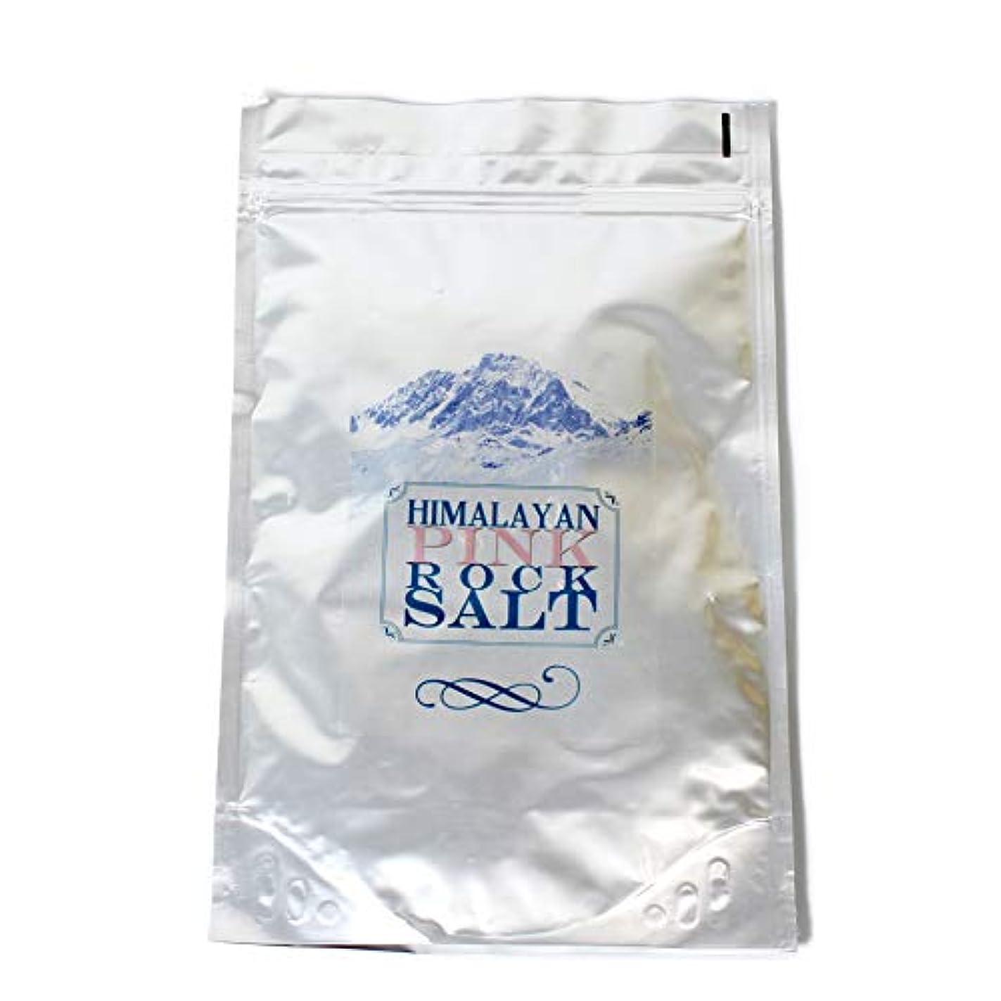 到着説得透過性Himalayan Pink Rock Salt - 1Kg