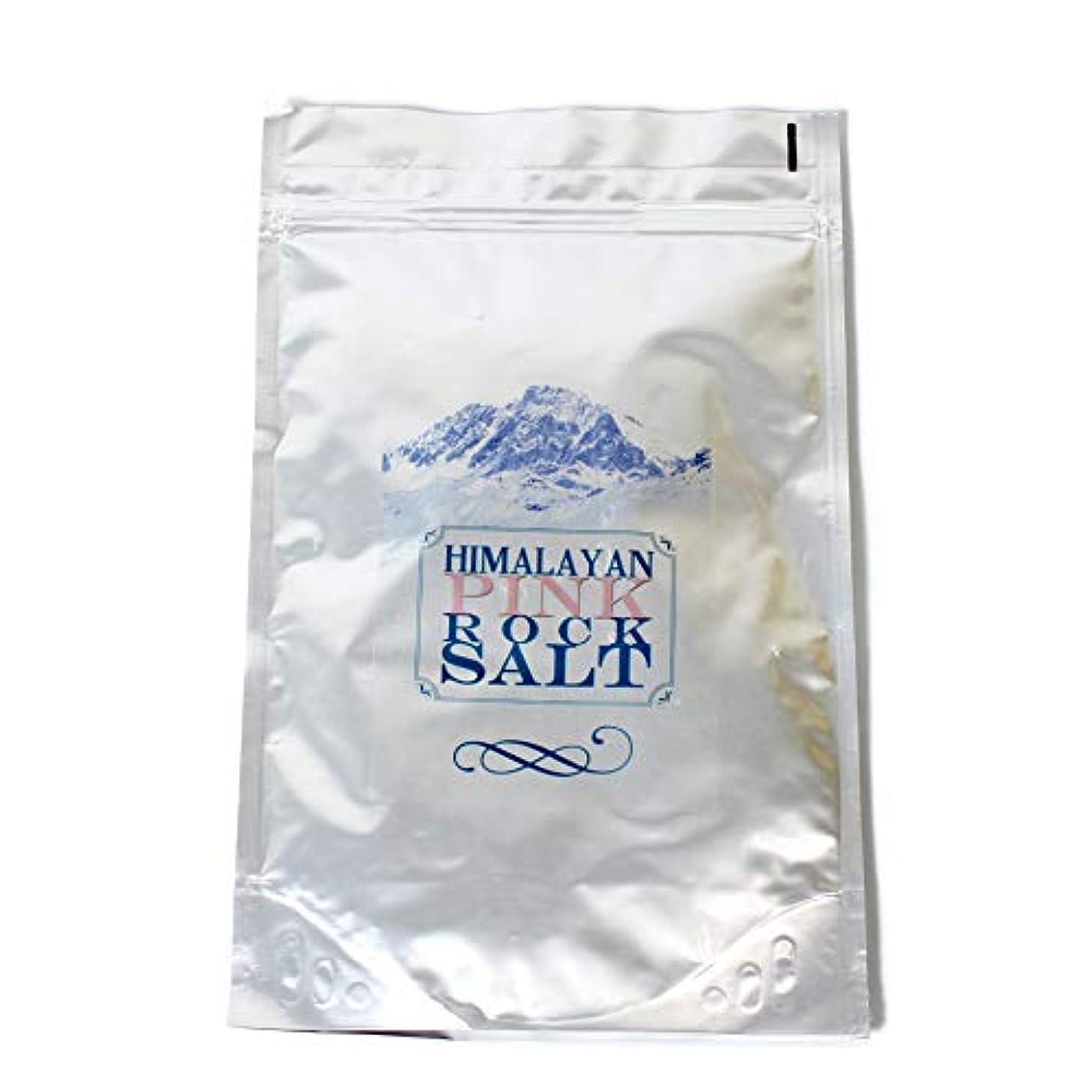 アフリカ人モトリーロック解除Himalayan Pink Rock Salt - 1Kg