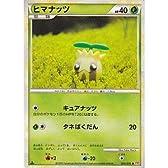 ヒマナッツ ポケモンカードゲーム ハートゴールドコレクション pcHG-09