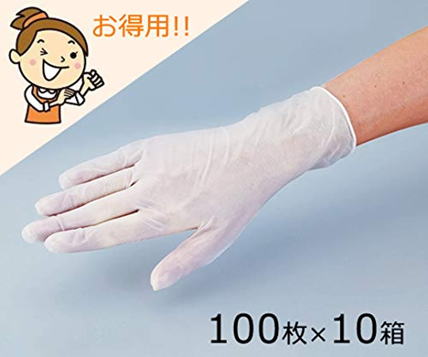 友情迷彩定期的にアズワン7-2396-11ケアプラスチック手袋(パウダーフリー)L1ケース(100枚/箱×10箱入)