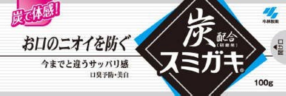 振り子致命的無臭スミガキ 炭配合(清掃剤) 口臭予防 歯みがき ハーブミントの香り 100g×10個
