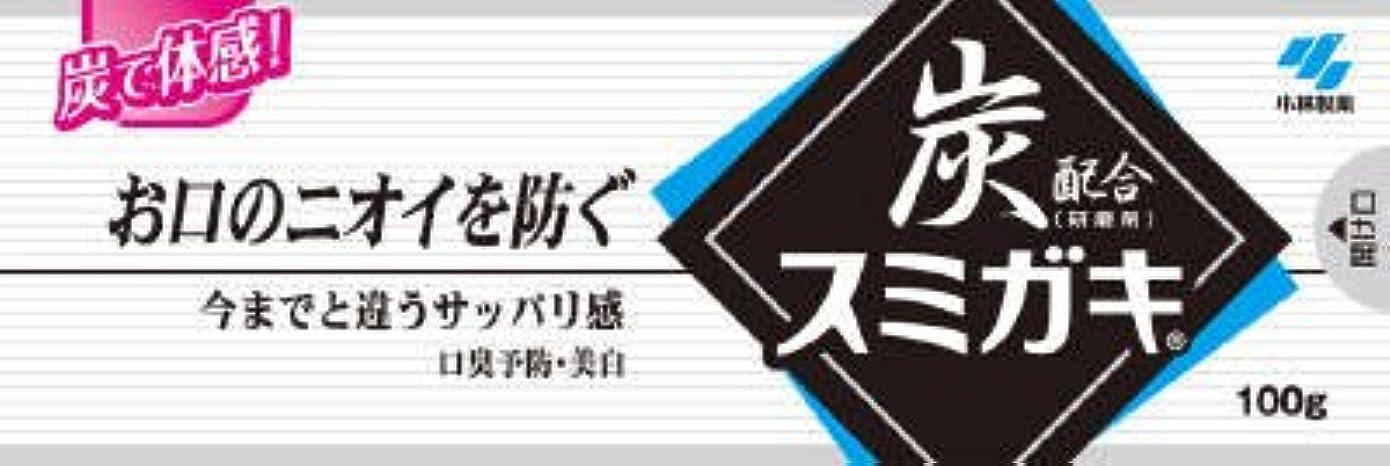 スミガキ 炭配合(清掃剤) 口臭予防 歯みがき ハーブミントの香り 100g×10個