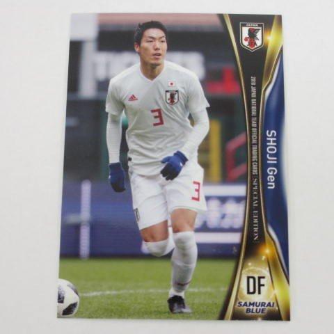 2018サッカー日本代表■レギュラーカード■10/昌子源 ≪スペシャルエディション≫