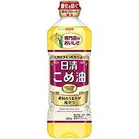 日清オイリオグループ 日清こめ油PET 600g×2本