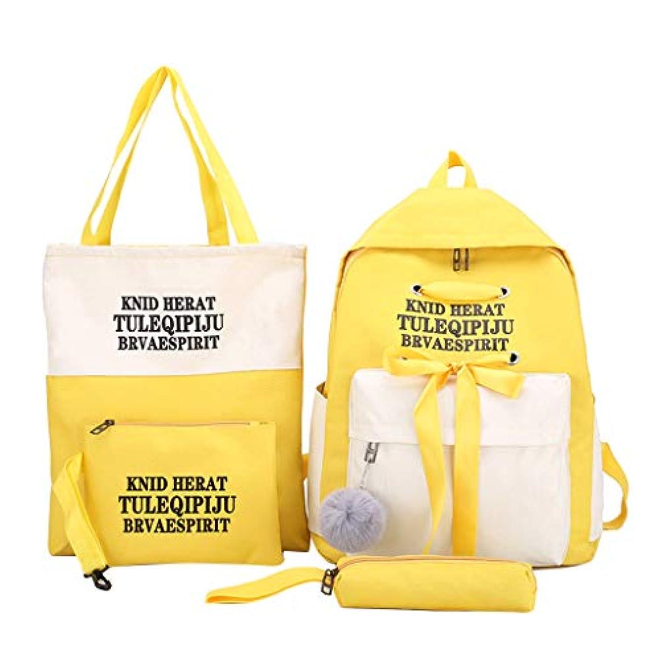 感謝するを必要としています式リュックハンドバッグペンボックス組み合わせかわいい印刷リュック愛い 防水 軽量 女性 おしゃれ 旅行 バックパック 通学 通勤 リュック遠足 出張 動物柄 花柄 リュック