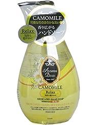 薬用アロマデュウ ハンドソープ カモミールの香り 260mL×5個セット