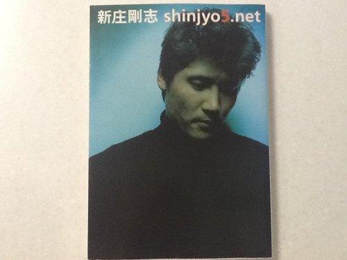 shinjyo5.net
