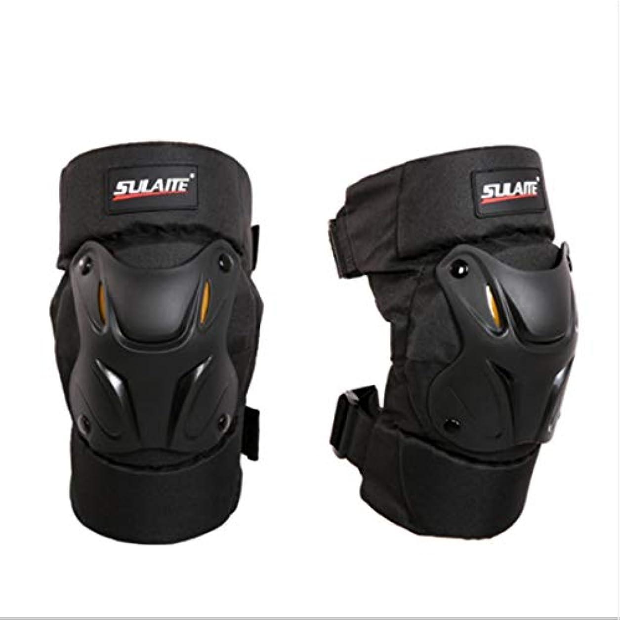 FELICIAAA オートバイの膝パッド大人の通気性調節可能なアラミド繊維モトクロスMTB新ガードサイクリングスケーティング (色 : 黒)