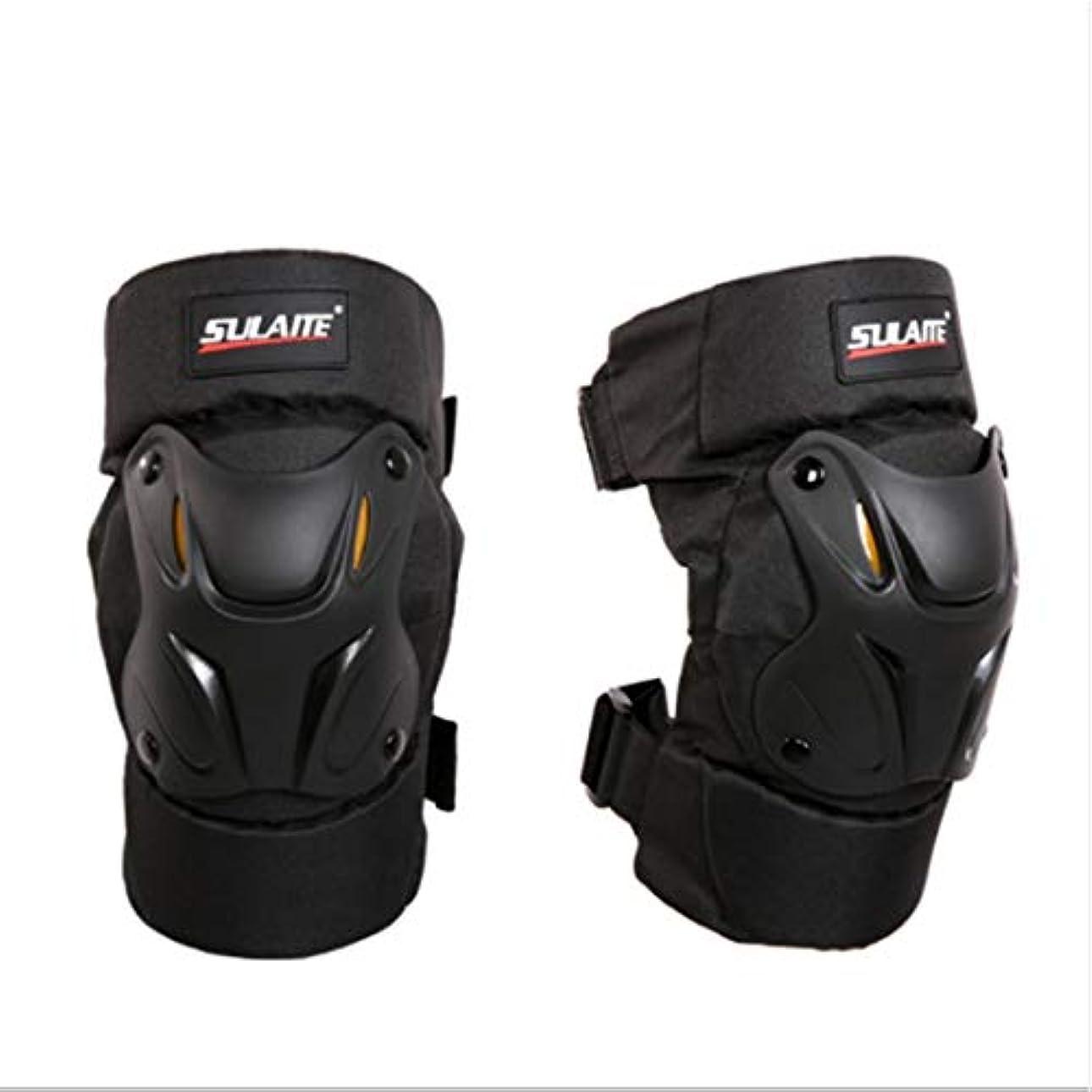 下に向けます軍隊冒険FELICIAAA オートバイの膝パッド大人の通気性調節可能なアラミド繊維モトクロスMTB新ガードサイクリングスケーティング (色 : 黒)