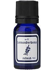 ブルーラベル アロマエッセンス8ml レモンバーベナ(アロマオイル 調合香料 芳香用)