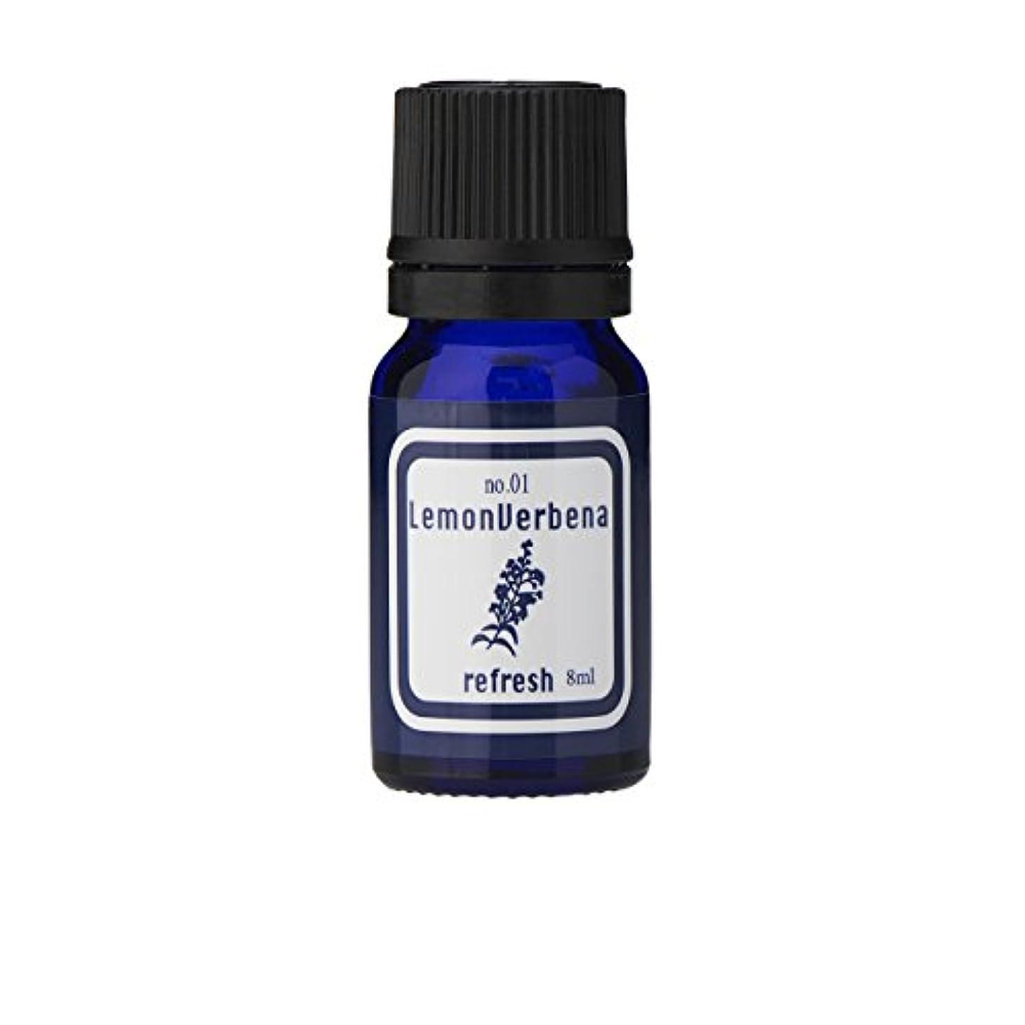 残酷な指令洗うブルーラベル アロマエッセンス8ml レモンバーベナ(アロマオイル 調合香料 芳香用)