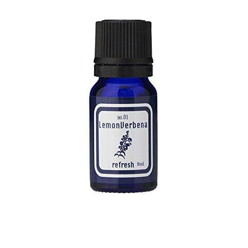 こっそり飲料動くブルーラベル アロマエッセンス8ml レモンバーベナ(アロマオイル 調合香料 芳香用)