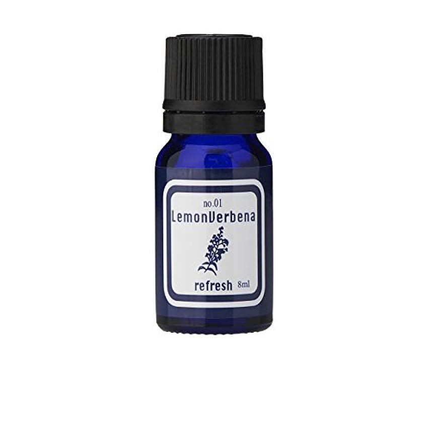 洞察力のある空中熟達ブルーラベル アロマエッセンス8ml レモンバーベナ(アロマオイル 調合香料 芳香用)