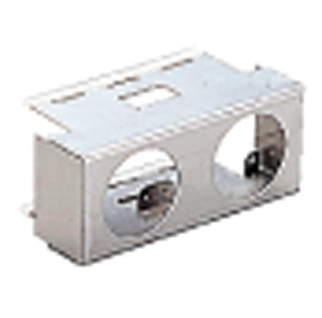 脆い冊子ピジンHONDEX(ホンデックス) 魚群探知機 エレキモーター取付金具 PK03