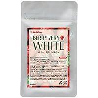 BERRY VERY WHITE ベリーベリーホワイト (約1ケ月分) 真っ赤ないちごのポリフェノールとビタミンC、アスコルビン酸、シスチン、ナイアシン、リボフラビンで透明感UP!!