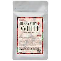 ベリーベリー ホワイト (約3ヶ月分/90粒) BERRY VERY WHITE