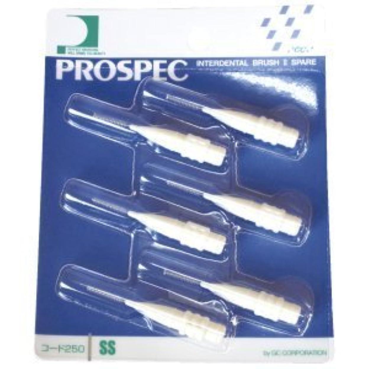 色衰える壊れたプロスペック 歯間ブラシII スペアー/SS/1パック(6本入り)