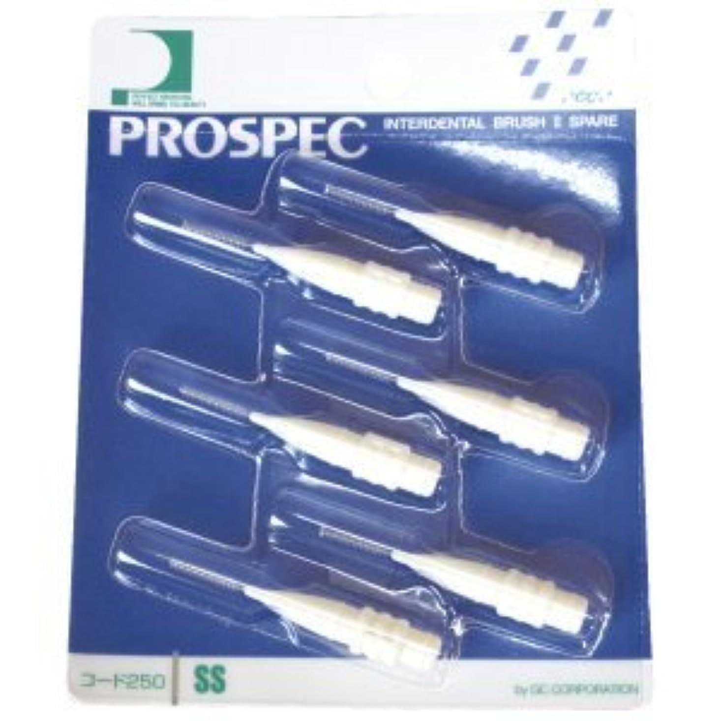 シリング表向き関連するプロスペック 歯間ブラシII スペアー/SS/1パック(6本入り)