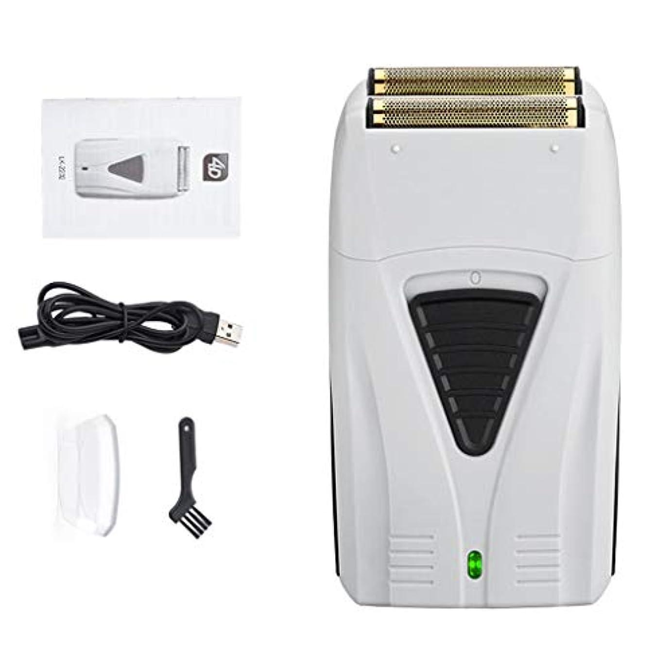 バルーン頭流行しているYHSUNN USB充電式シェーバー強力なデュアルネットワーク電気シェーバーポータブルレシプロカミソリ充電シングルメッシュ電気カミソリ男性用フェイスケア多機能シェービング