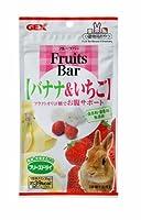 ジェックス Fruits Bar バナナ&イチゴ