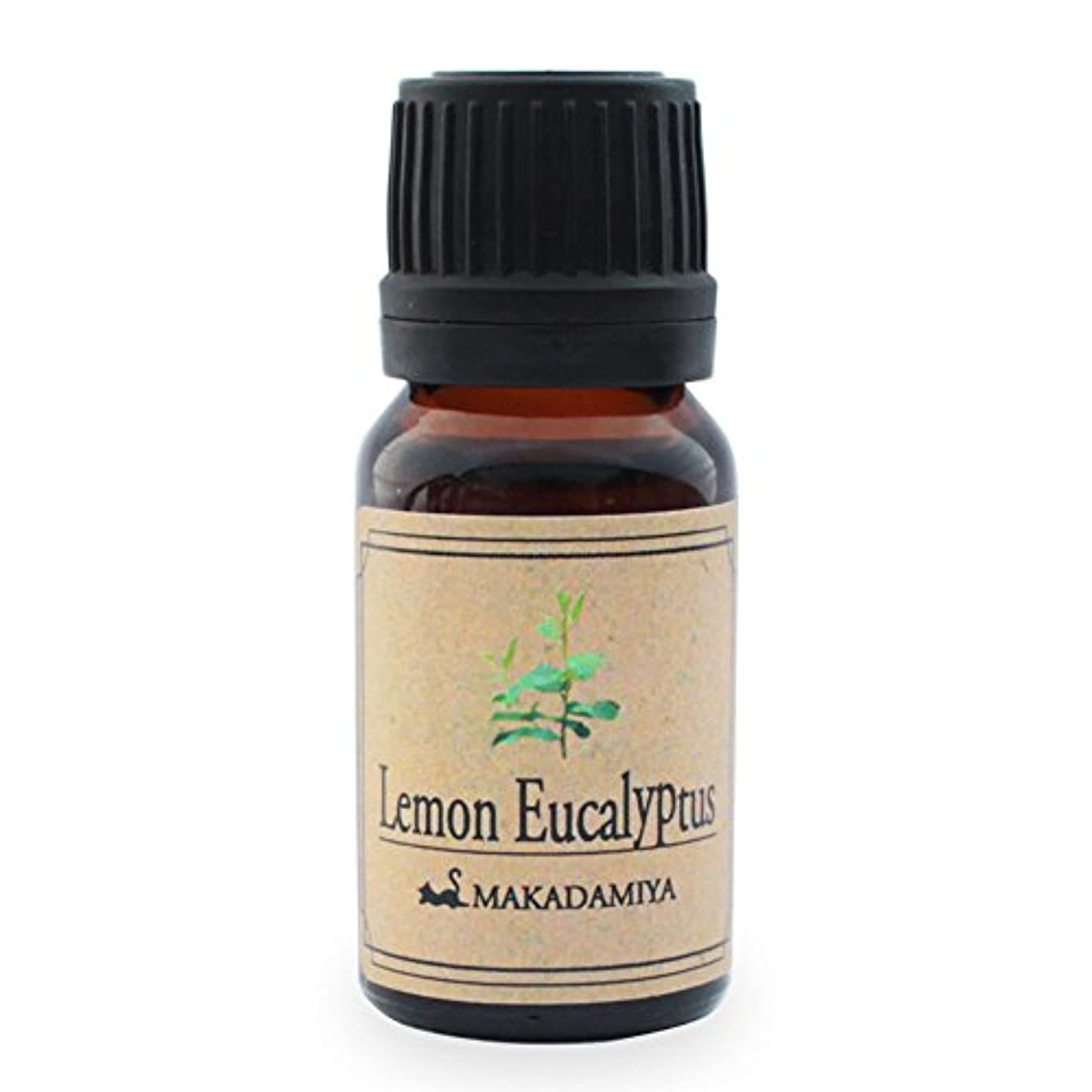 レモンユーカリ10ml 天然100%植物性 エッセンシャルオイル(精油) アロマオイル アロママッサージ aroma Eucalyptus Citriodora