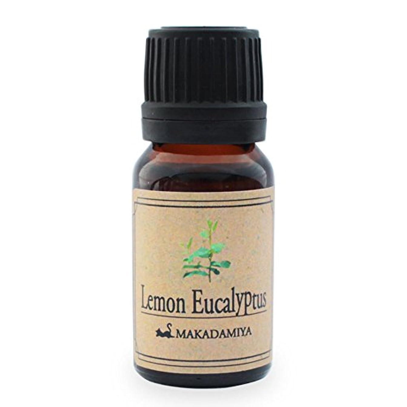 インゲン支払い論理的レモンユーカリ10ml 天然100%植物性 エッセンシャルオイル(精油) アロマオイル アロママッサージ aroma Eucalyptus Citriodora