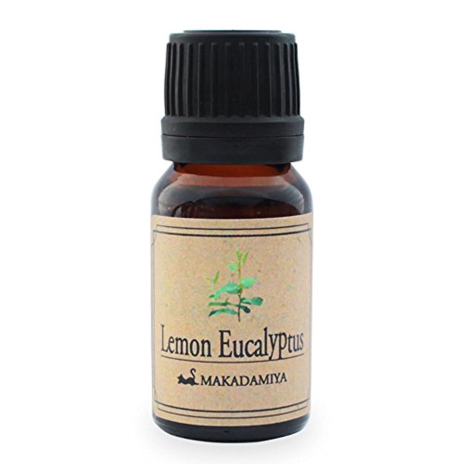 社会主義者事業内容個人的なレモンユーカリ10ml 天然100%植物性 エッセンシャルオイル(精油) アロマオイル アロママッサージ aroma Eucalyptus Citriodora