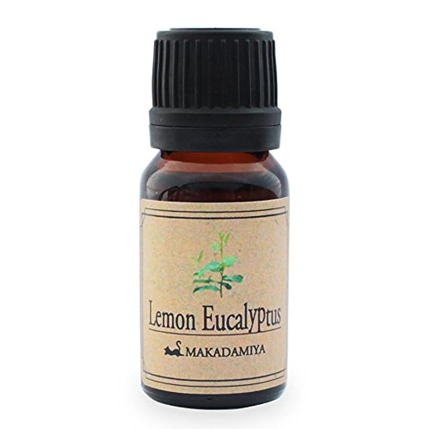 ペン登山家うがい薬レモンユーカリ10ml 天然100%植物性 エッセンシャルオイル(精油) アロマオイル アロママッサージ aroma Eucalyptus Citriodora