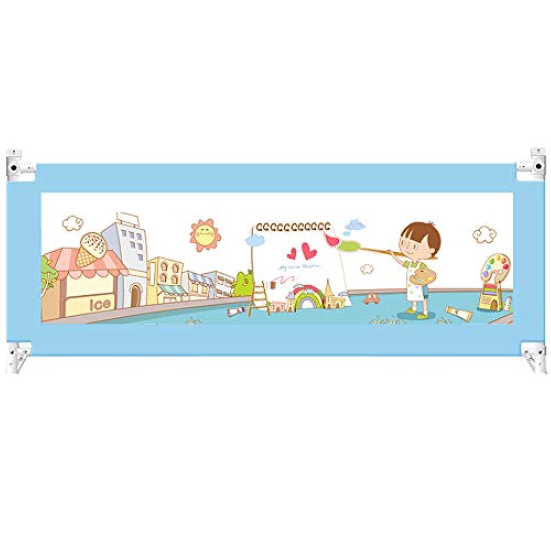 LHA ベッドガード?フェンス ベビーベッドガードレール子供安全サイドレールの高さ調節可能なロック付き (色 : 青, サイズ さいず : L-150cm)