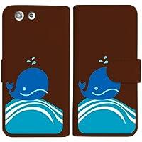sslink FREETEL SAMURAI MIYABI 雅 FTJ152C 手帳型 ブラウン ケース くじら クジラ マリン ダイアリータイプ 横開き カード収納 フリップ カバー