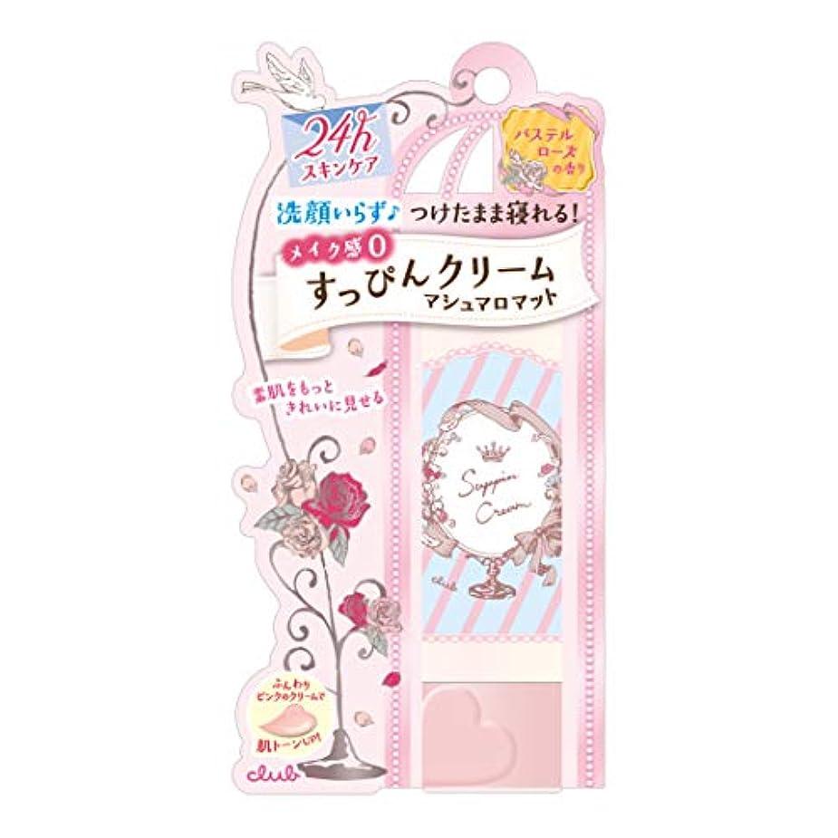 ありふれた硬化する硫黄クラブ すっぴんクリーム パステルローズの香り 30g