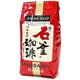 【業務用】U.COFFEE 石釜オリジナルブレンド(豆)200g