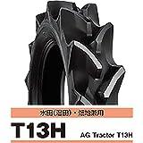トラクター用タイヤ T13H 95-24 4PR AGSチューブタイプ 後輪用ハイラグタイヤ 農業機械用 タイヤ ブリヂストン オK代不