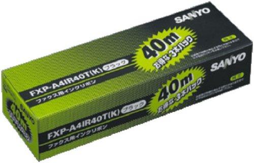 SANYO 普通紙ファクシミリ用インクリボン(3本パック) FXP-A4IR40T