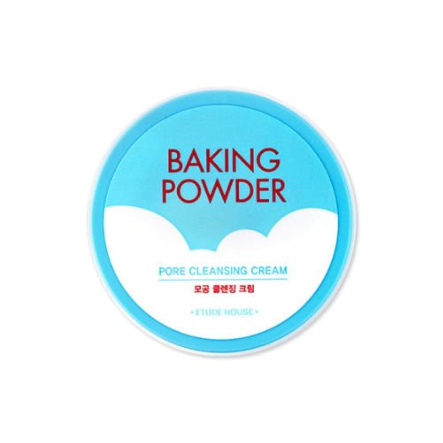 時期尚早画像剥離[2016 Upgrade!] ETUDE HOUSE Baking Powder Pore Cleansing Cream 180ml/エチュードハウス ベーキング パウダー ポア クレンジング クリーム 180ml