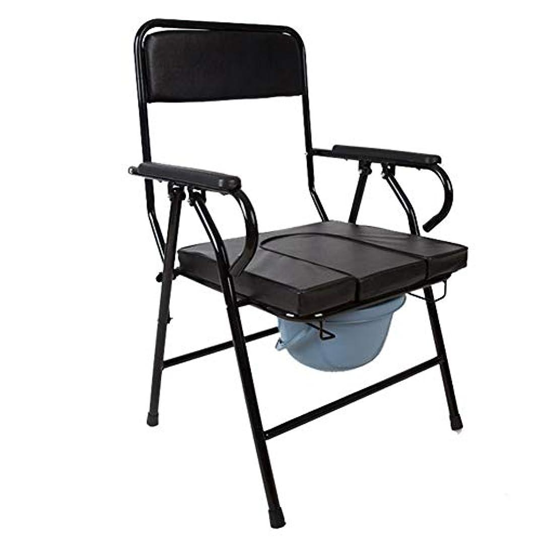 汚物ワークショップ影のある軽い折りたたみの便器の椅子、トイレの高い後部座席の椅子無効モバイルトイレ