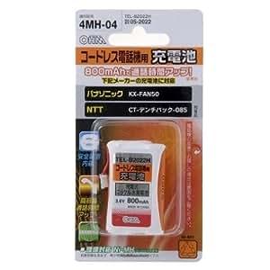 オーム電機 OHM パナソニックコードレスホン子機用充電池【KX-FAN50同等品】 大容量800mAh TEL-B2022H