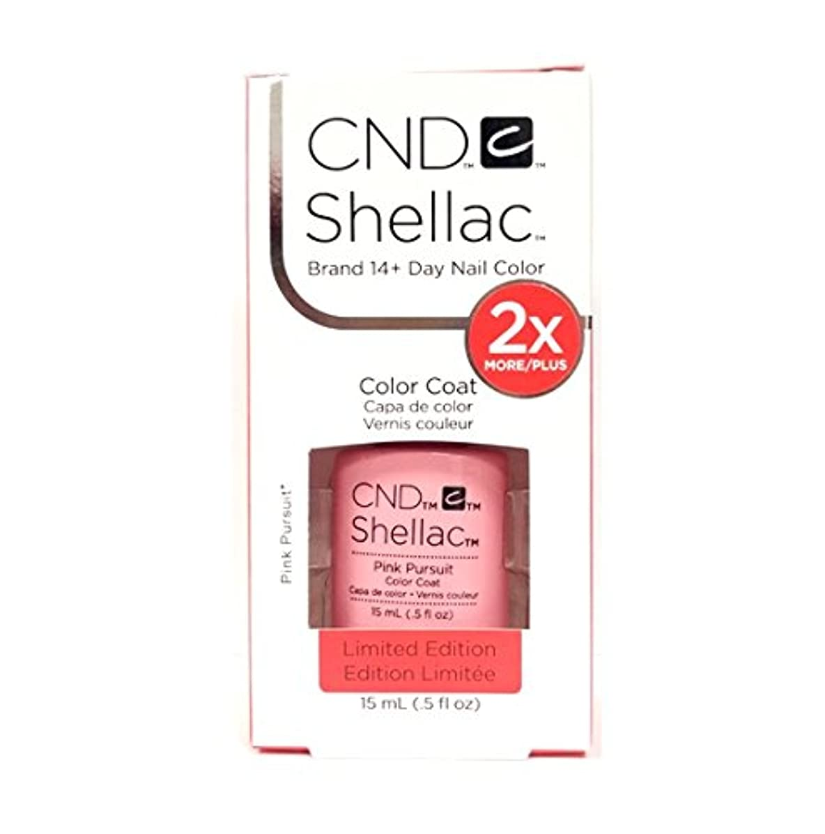 投げ捨てるタップ正直CND Shellac - Limited Edition! - Pink Pursuit - 15ml / 0.5oz
