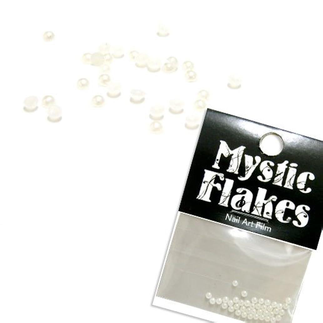 再開ロゴ死んでいるミスティックフレース ネイル用ストーン パールストーン オフホワイト 2mm /40P
