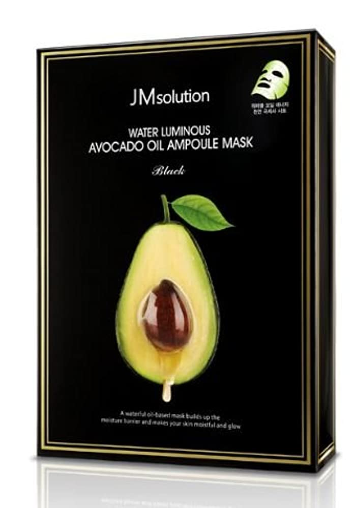 垂直バナー川[JM solution] Water Luminous Avocado Oil Ampoule Mask_Black 35ml*10ea [並行輸入品]
