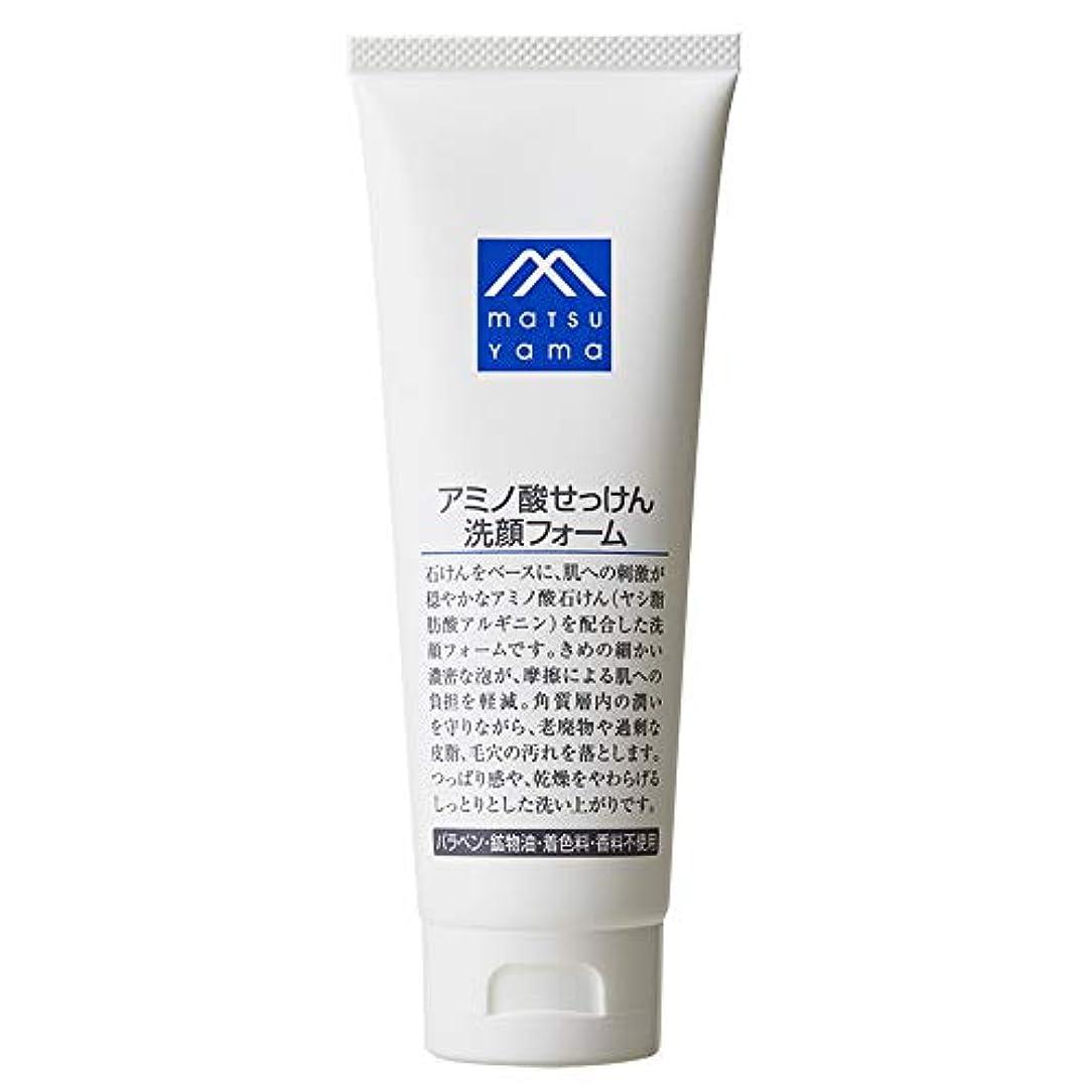 ジャンクションスポンジフロントMマーク(M-mark) アミノ酸せっけん洗顔フォーム 120g