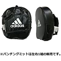 アディダス(adidas) スーパーライト フォーカスミット