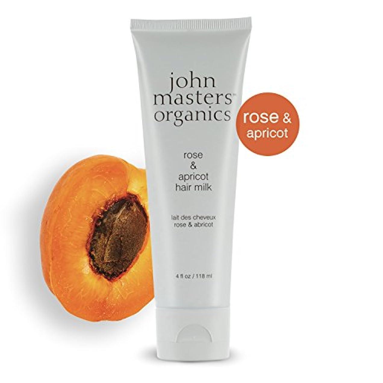 エレガント遺伝子化学ジョンマスターオーガニック R&Aヘアミルク N