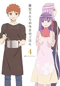 衛宮さんちの今日のごはん 4 (完全生産限定版) [Blu-ray]
