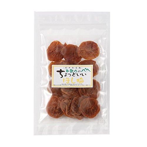 和歌山のちょっといい干し梅 100g×3袋 濱田 袋入り おいしい塩分補給 紀州南高梅を使用したドライフルーツ感覚の干し梅。