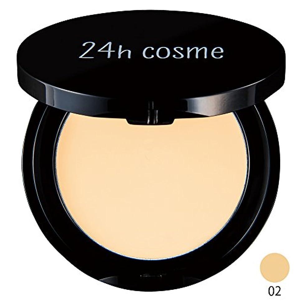 電気の甘やかす不安定な24h cosme 24 ミネラルクリームファンデ 02ライト SPF50+/PA++++